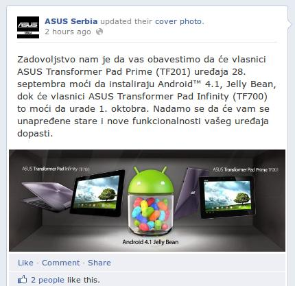 asus update Jelly Bean